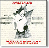 Valery Siver & Kirill Trepakov - Music From The Russian Pages