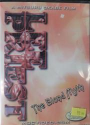 DVD- Lee Priest, The Blonde Myth