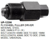 Flywheel Driver
