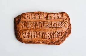 Asferg Runestone