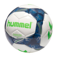hummel, Training Football by hummel. Available now from Andreas Carter Sports.