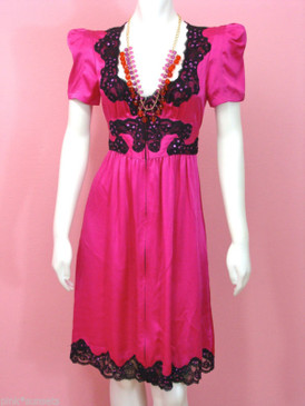 Betsey Johnson Cup of Coffee Dress
