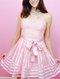 Betsey Johnson Pink Wedding Party Prom Dress