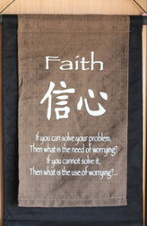 'Faith' - Afirmation Banner Sml