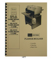 Sears Planer 1477