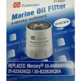 Outboard Oil Filter - Replaces Sierra 18-7914