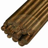 Silicon Bronze Rod - Threaded UNC (90cm length)