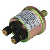 Kus Pressure Sender Bar Switch