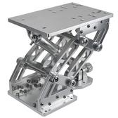 Relaxn® L380 Suspension Base - Anodised Aluminium