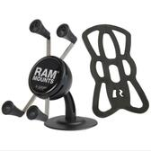 RAM Mount Universal X-Grip Mobile Phone Cradle