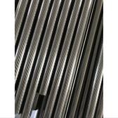 Reelax Grander Series 3K Carbon Fibre Outrigger Poles (Pair)
