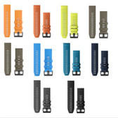 QuickFit 26 Silicone Watch Bands