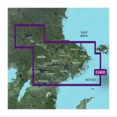 Garmin BlueChart G3 Vision microSD - Sweden, Stockholm & Malaren Chart