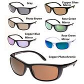 """Mako Sunglasses - """"Blade"""" 9569"""