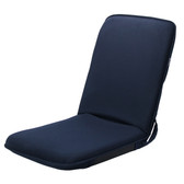 Relaxn Relaxn Folding Lounge Chair - Standard