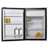 Nova Kool Refrigerators Nova Kool Marine Fridge/Freezer 122 Litre - 12/24V