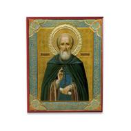 Saint Sergius of Radonezh (XXc) Icon - S361