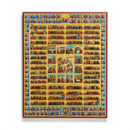 12 Month Calendar (Menaion) Icon - F263