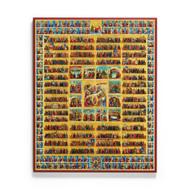 12 Month Calendar (Menaion) Icon - F263
