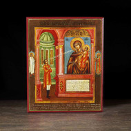 "Theotokos ""the Unexpected Joy"" (XIXc) Icon - T153"