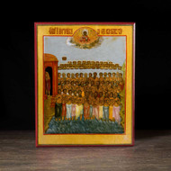 40 Martyrs of Sebaste (XIXc) Icon - S367