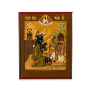 Beheading of Saint John the Baptist (XIXc) Cathedral Icon - F264