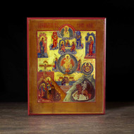 Only-Begotten Son Cathedral Icon - F268