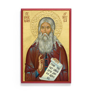 Saint Herman of Alaska (XXIc) Cathedral Icon - S226