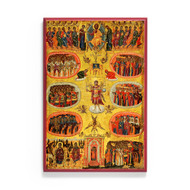 Second Coming of Christ Icon - F271