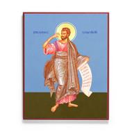 Prophet Habakkuk (Koufos) Icon - S398