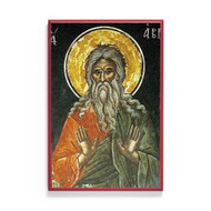 Patriarch Abraham (Athos) Icon - S404