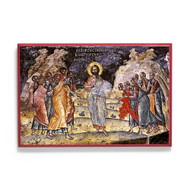 The Great Commission (Athos) Icon - F297