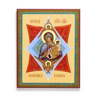 """Theotokos """"the Burning Bush"""" Icon - T170"""