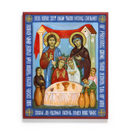 Wedding at Cana (Stryzhak) Icon - F317