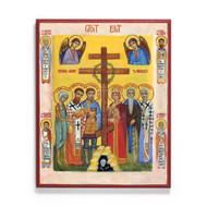 Great Lent Icon - F318