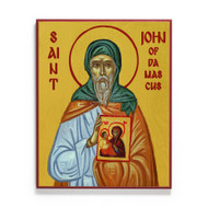 Saint John of Damascus Icon - S473
