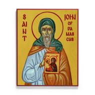 Saint John of Damascus Icon - S473