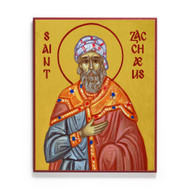 Apostle Zacchaeus Icon - S475
