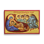"""Christ """"Couched as a Lion"""" Icon - X152"""
