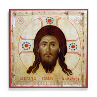 "Christ ""Holy Face"" (Balkans) Icon - X153"