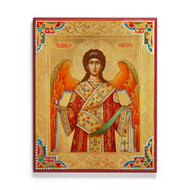 Archangel Michael Icon - S480