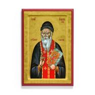 Saint Porphyrios of Kafsokalivia Icon - S489