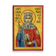 Great Prince Saint Vladimir Icon - S498
