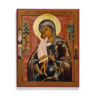 """Theotokos """"the Joy of All Sorrows"""" Icon - T111"""