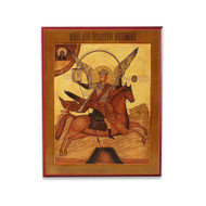 Archangel Michael of the Apocalypse Icon - S115