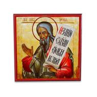 Prophet Joel Icon - S147