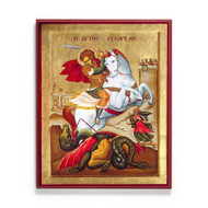 Saint George (XXc) Icon - S206