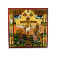 Crucifixion of Christ With Saints Icon - F210
