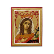 Saint Katherine Icon - S264