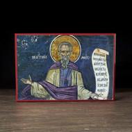 Saint Martinian of Caesarea (Athos) Icon - S280